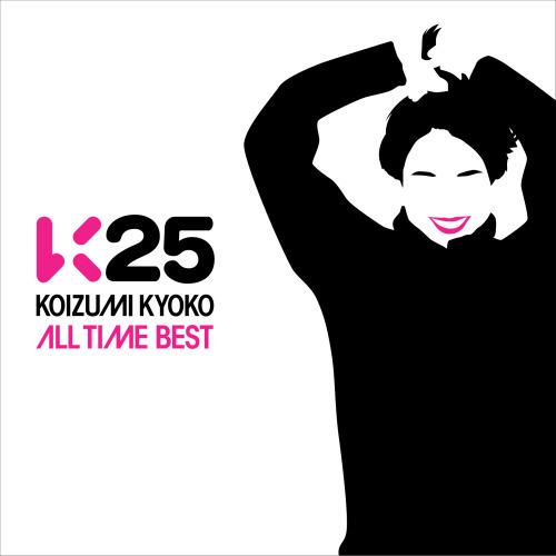 K25 Koizumi Kyoko Alltime Best 앨범정보